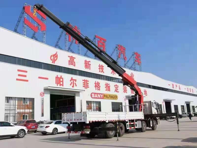 国六解放J6P前四后八38吨折臂随车吊,38吨大尾吊图片二
