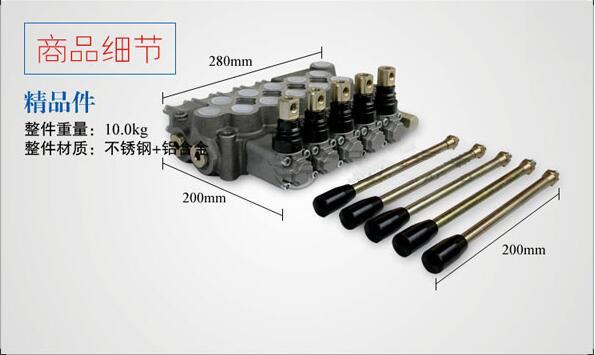 进口双向平衡阀/五连阀/液压锁