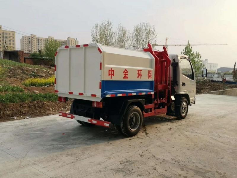 凯马4方自装卸式垃圾车