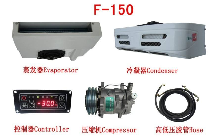冷藏车制冷机组的组成部件及工作原理