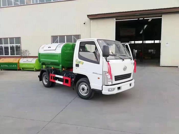 一汽红塔国五3方勾臂式垃圾车